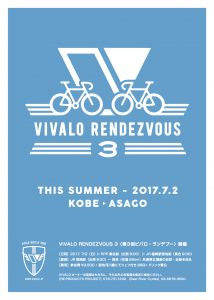 VIVALO_rendezvous3_flyer